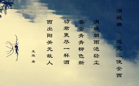 赋有诗意的许姓名字-尚名网-图上写诗,