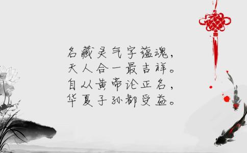 昀字康熙字典笔画_五行属性_寓意解释-尚名网-图上写诗,风景,