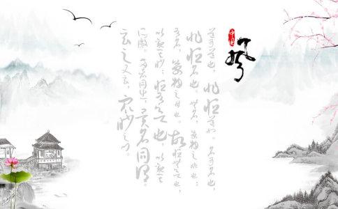 钦字康熙字典笔画_五行属性_寓意解释-尚名网-风景,